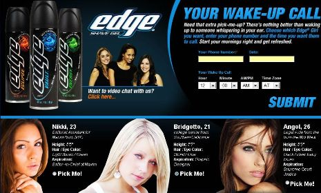 Free Maxim Wake Up Call