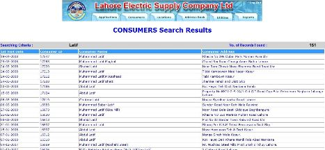 LESCO Consumers Search