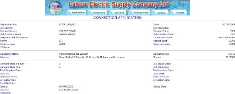 LESCO Customer Details