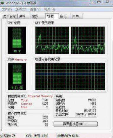 windows 7 how to tell if cpu is 32 bit