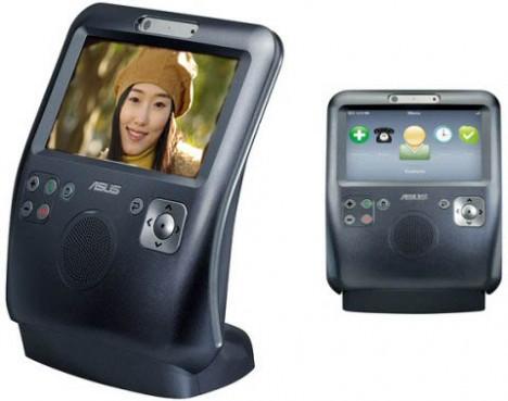 skype-videophone