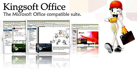 Kingsoft Office 2012 Standard Edition free download