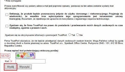 TrustPort Internet Security 2013 Send