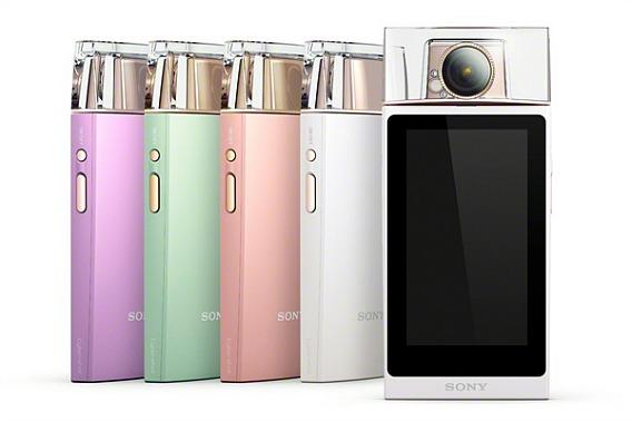 Sony Cyber-Shot DSC-KW11 Selfie Camera With Stylish Elegance Perfume Bottle Shape