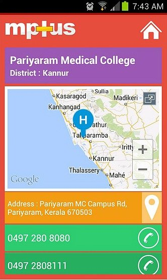 Mpulse Mobile App Provide Details Of Hospitals & Ambulance Services
