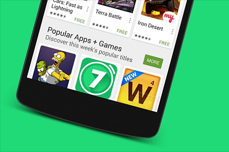 Google Play Store 5.0.31 APK Download Link