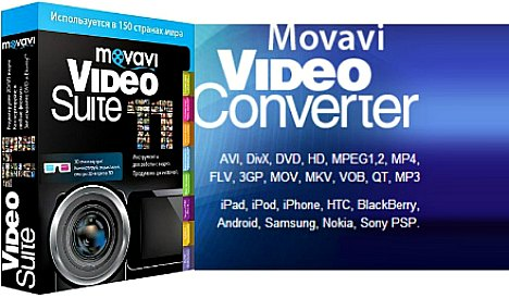 Movavi Video Suite 11 Free Genuine License Serial Key For Limited Time
