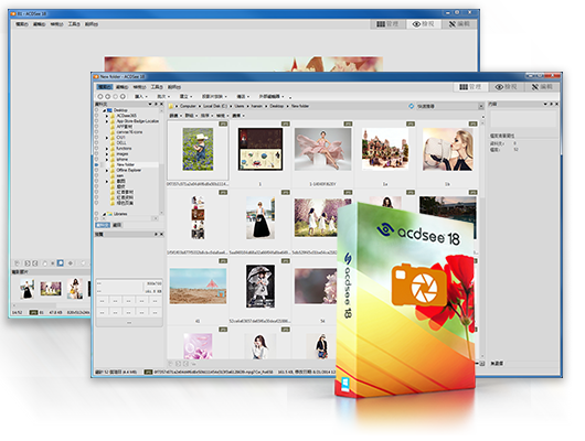 ACDSee 18 Free Download With Genuine License Serial Key